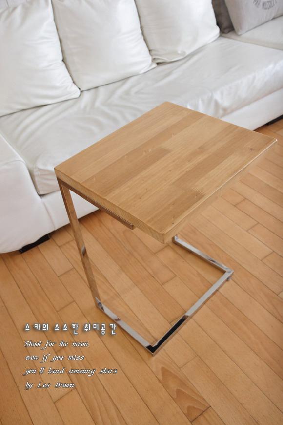 거실소파에 사이드 테이블 리폼해서 거실 꾸미기 거실인테리어 ...