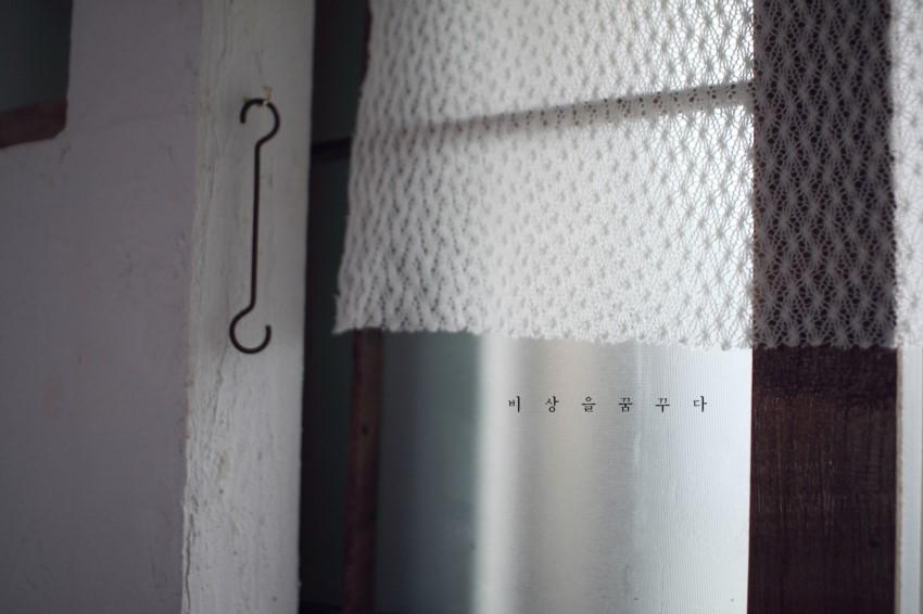 셀프인테리어- 주방문리폼