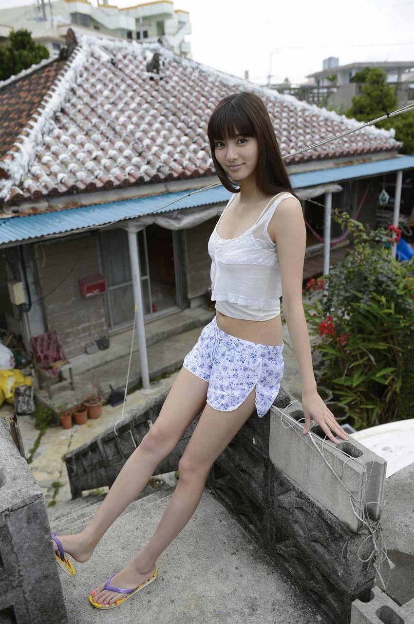 Yua Shinkawa..
