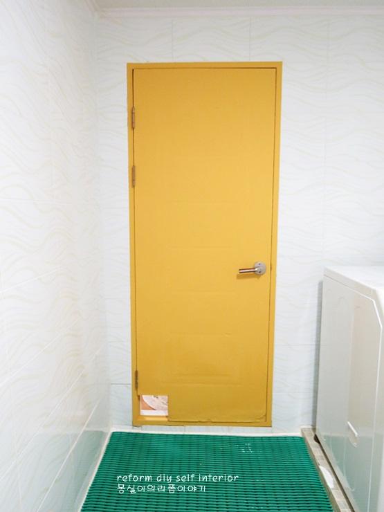 우리집 욕실문엔 강아지용 욕실문도있다 ^^*{욕실문리폼하기 ...