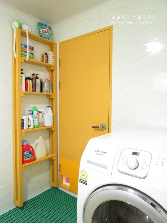 욕실 작은공간 활용하기 {공간활용 수납선반만들기,욕실셀프 ...
