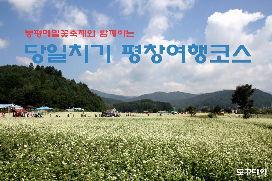 8058a38b045c58f619ec18a9aad876a1 - История разделения Кореи на Северную и Южную