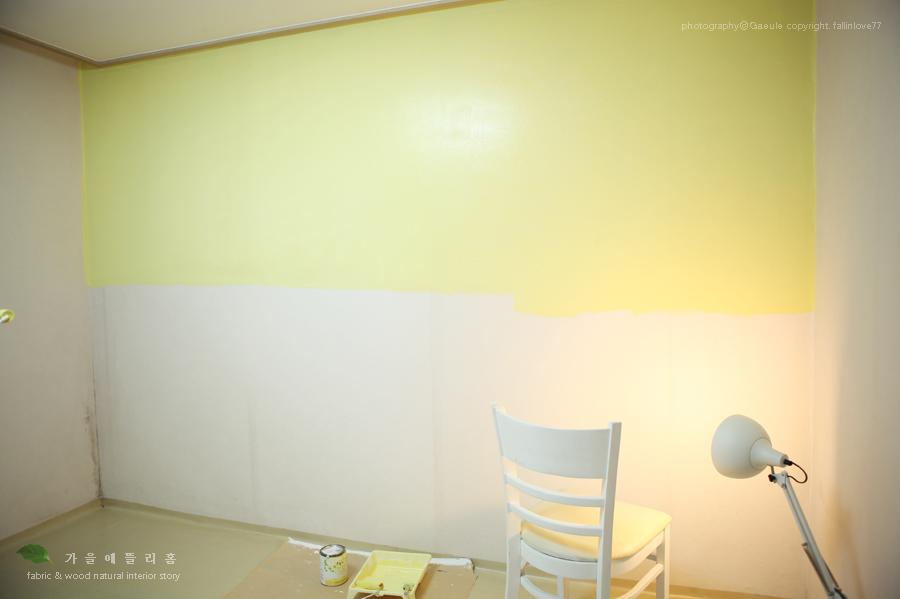 루바벽꾸미기~ 셀프인테리어 벽페인트 칠하기