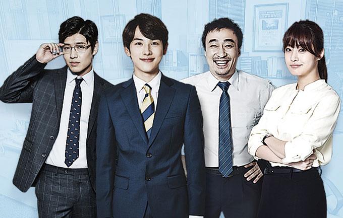 미생 뜻은 살아날 여지가 있는 돌이다. /tvN '미생' 홈페이지