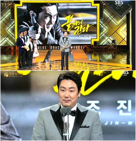 영화 '끝까지 간다'에 출연한 조진웅이 제35회 청룡영화상에서 남우조연상을 받았다./SBS화면캡처
