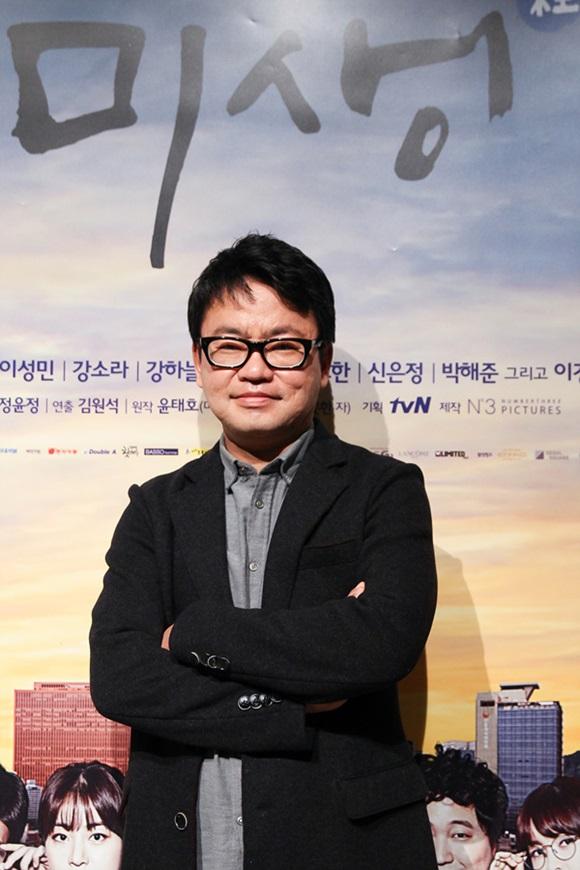'미생' 김원석 감독이 임시완에 대한 애정을 드러냈다. / CJ E&M 제공