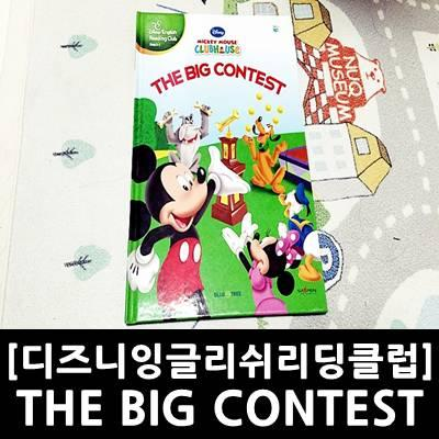 TERMS AND CONDITIONS AIRASIA BIG MURFEST CONTEST