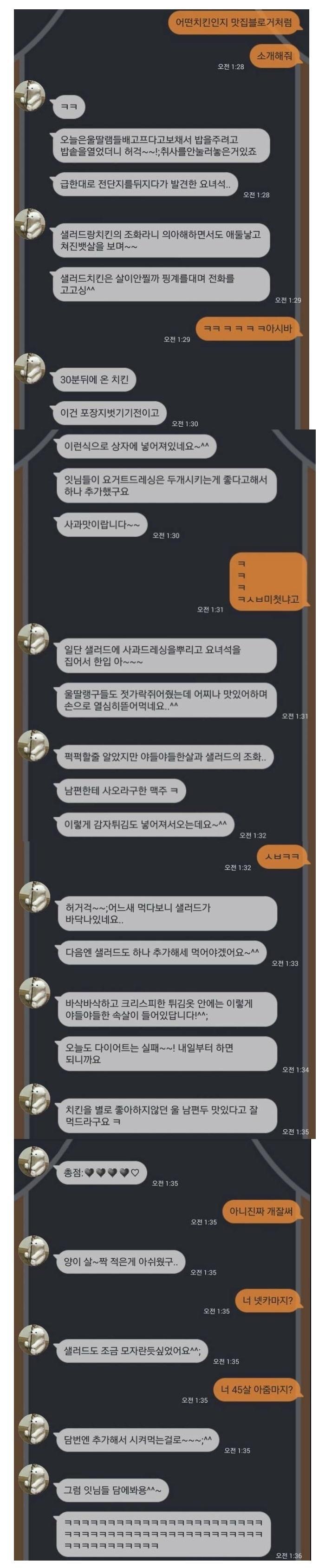 kakaotalk id dating Kakaotalk – perangkat lunak untuk komunikasi di seluruh dunia dengan teman-teman kakaotalk memungkinkan anda untuk bertukar pesan teks dan membuat panggilan.