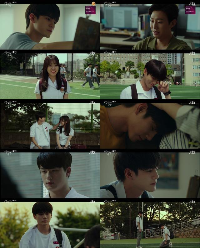 '열어덟의 순간'은 10일 오후 9시 30분에 최종회가 방송된다. /JTBC '열여덟의 순간' 최종회 예고 캡처