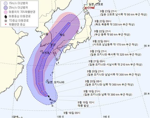 제17호 태풍 타파가 북상하며 일요일쯤 전국이 태풍의 영향권에 들겠다./기상청 홈페이지 캡처