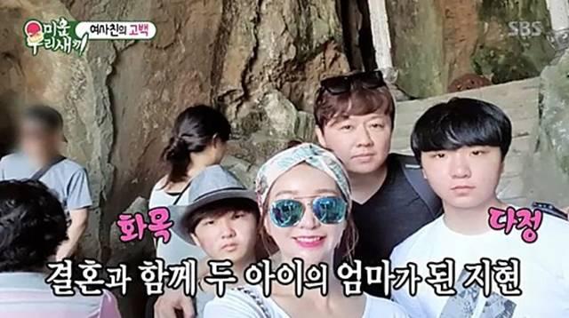 김지현은 2세 연하 사업가 남편과 지난 2016년 10월 결혼했다. /SBS '미운 우리 새끼' 캡처