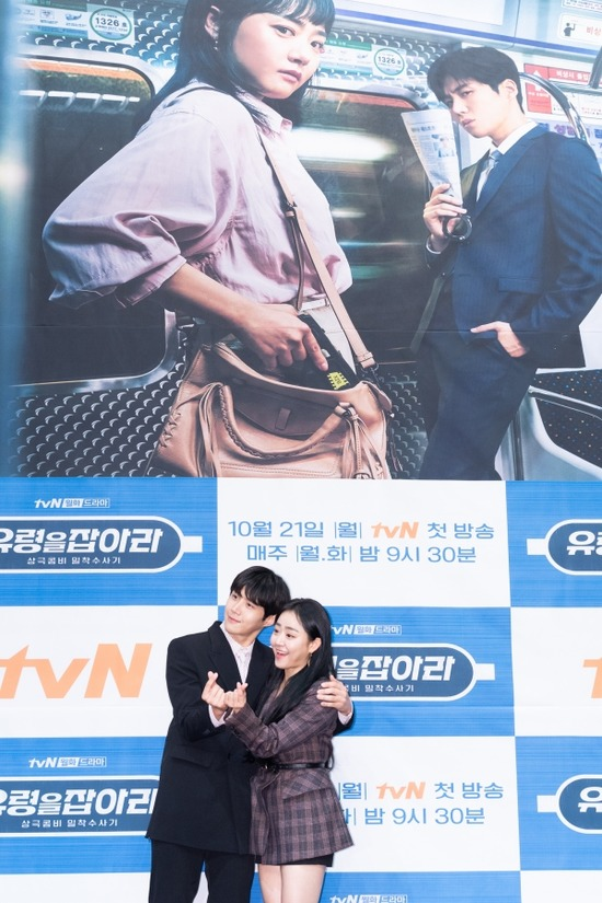 배우 문근영(왼쪽)이 김선호의 코믹 연기를 극찬했다. /tvN 제공