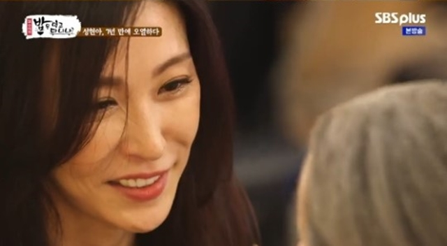 배우 성현아가 과거 생활고를 고백하며 눈물을 흘렸다. /SBS플러스 '밥은 먹고 다니냐' 캡처