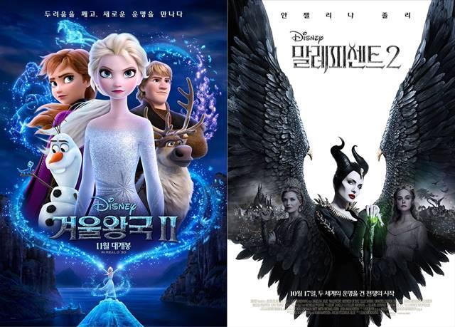 디즈니 영화 '말레피센트2'는 현재 박스오피스 1위를 차지하고 있으며 '겨울왕국2'는 오는 11월에 개봉한다. /월트디즈니컴퍼니 코리아 제공