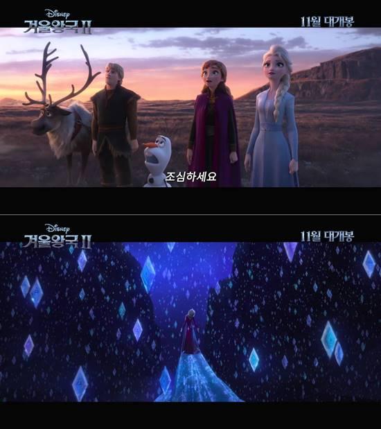 영화 '겨울왕국2'는 숨겨진 과거의 비밀과 새로운 운명을 찾기 위해 모험을 떠나는 엘사와 안나의 이야기를 그린 작품이다. /영화 '겨울왕국2' 예고편 영상 캡처