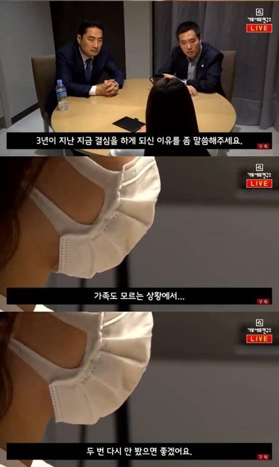 김건모에게 성폭행 피해를 입었다고 주장하는 피해자가 폭로를 결심한 이유를 밝혔다. /유튜브 '가로세로연구소' 캡처