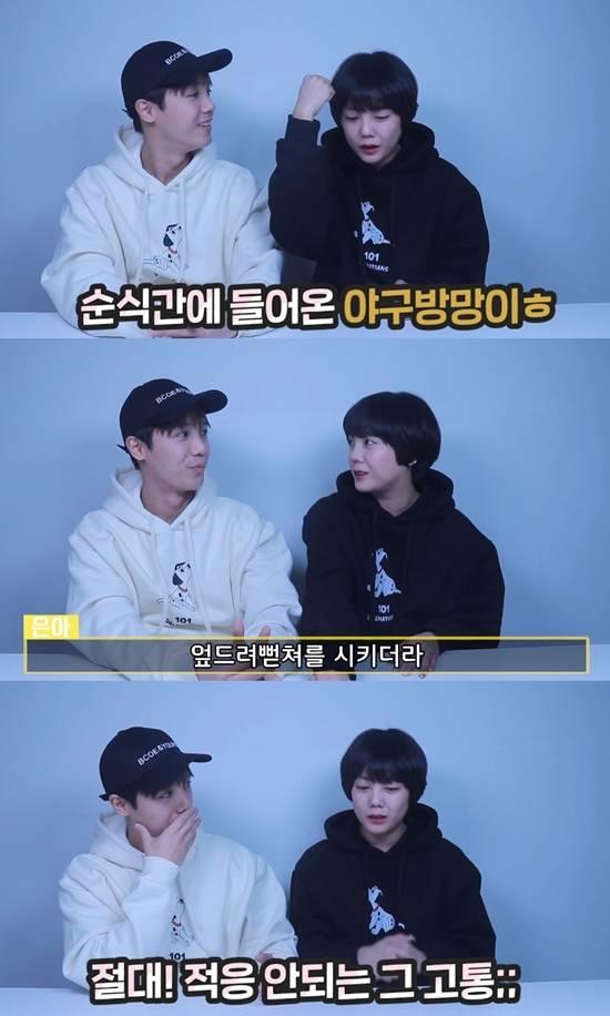 배우 고은아(오른쪽)가 전 소속사 직원에게 야구방망이로 폭행을 당하고, 지속적인 감시를 받았다고 고백했다. /미르 유튜브 캡처