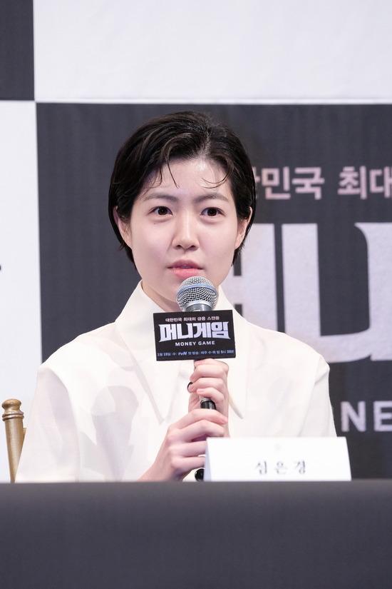 최근 심은경은 tvN 드라마 '머니게임'에 출연하고 있다. /tvN 제공
