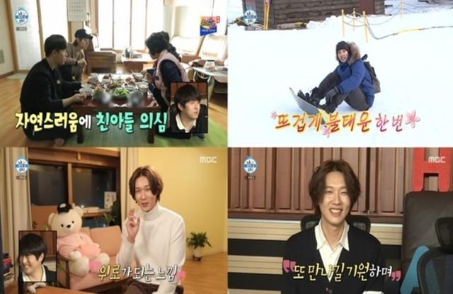 배우 지현우가 MBC 예능 '나 혼자 산다'에 출연해 반전 매력을 선보였다. /MBC '나 혼자 산다' 화면 갈무리