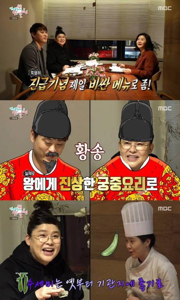 이영자가 송성호 매니저의 승진을 축하하며 김지영 셰프의 가게를 찾아 시청자들의 관심이 모아진다. /MBC '전지적 참견 시점' 방송화면 캡처