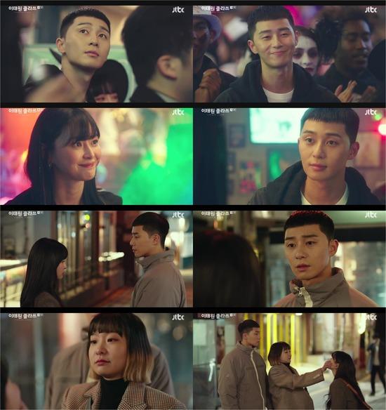 JTBC '이태원 클라쓰' 중후반부에서는 '단밤'을 성공시키기 위한 박새로이(박서준 분)의 도전이 본격적으로 펼쳐진다. /JTBC '이태원 클라쓰' 캡처