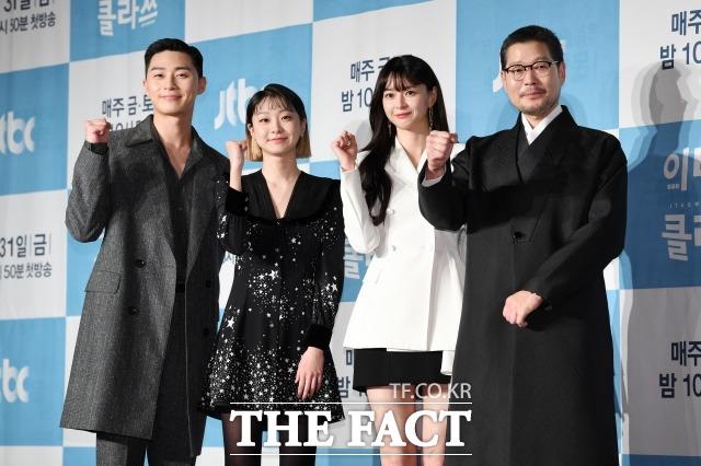 JTBC '이태원 클라쓰'가 두 자릿수 시청률을 돌파하며 많은 시청자의 사랑을 받고 있다. 원작 웹툰도 누적 독자수 1256만 명을 넘어섰다. /남용희 기자