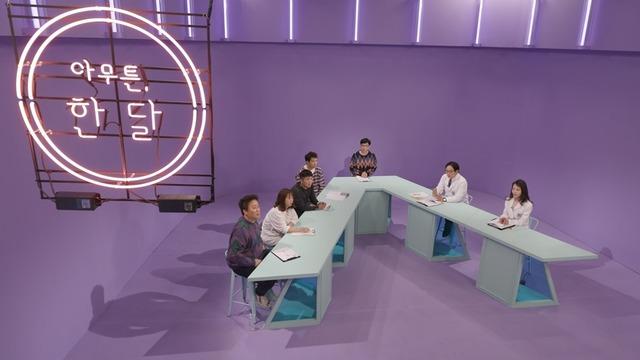 KBS2 예능 '해피투게더4'가 그동안 유지하던 스튜디오 토크쇼를 잠시 내려놓고 실험 예능이라는 포맷을 도입했다. /KBS 제공