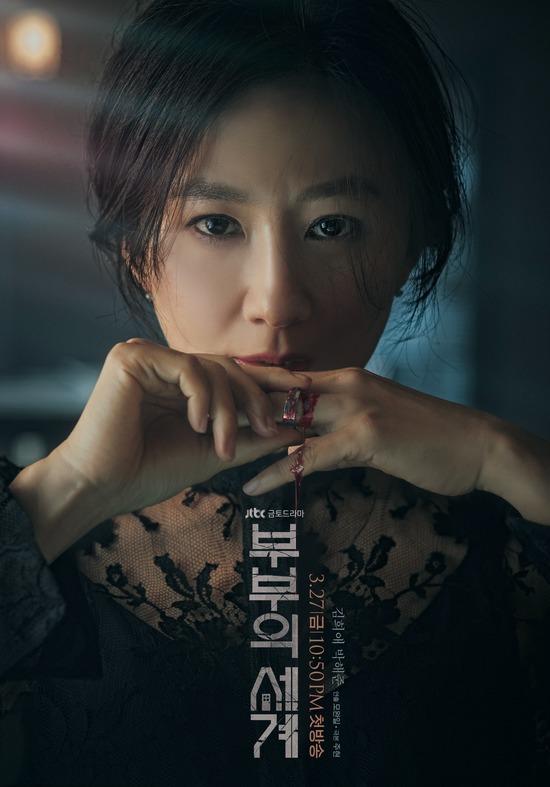 배우 김희애는 JTBC '부부의 세계'로 4년 만에 드라마에 출연한다. /JTBC 제공