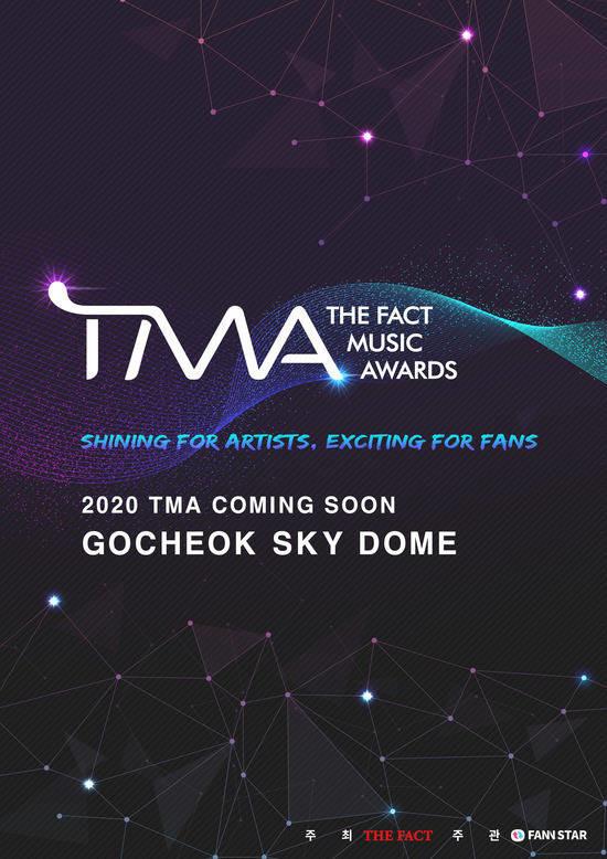 코로나19 여파로 잠정 연기됐던 '더팩트 뮤직 어워즈'가 온라인 시상으로 2019시상식을 대체하고 하반기에 새로운 모습으로 팬들을 만난다. 2019 TMA 부문별 수상자는 지난달 16일 발표됐다. /TMA 조직위원회 제공