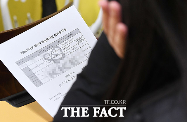 헌법재판소는 해외에서 고교 과정을 이수한 A군이 2021학년도 대학입학전형 기본사항 중 '재외국민 특별전형' 지원자격으로 학생 부모의 해외체류요건을 정한 부분이 기본권을 침해한다며 낸 헌법소원 심판청구에 대해 기각 결정했다고 6일 밝혔다. 사진은 2020학년도 대학수학능력시험 성적통지표 배부일인 2019년 12월 4일 오전 서울 영등포구 여의도여자고등학교에서 한 학생이 성적표를 확인하고 있는 모습.(사진은 기사 내용과 상관 없음) / 이동률 기자