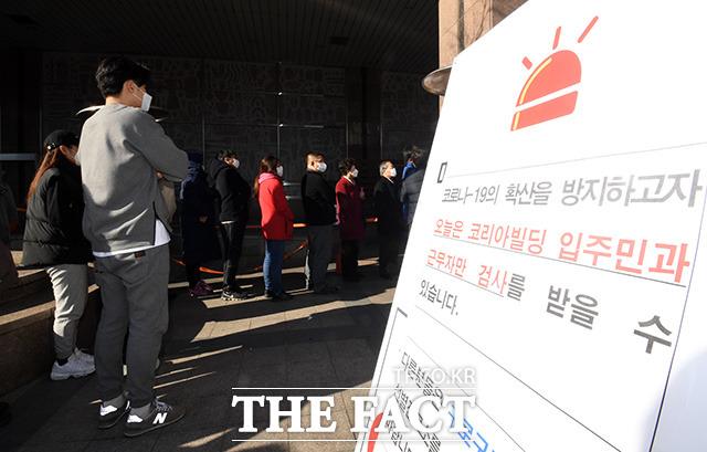 서울에서 처음으로 코로나19 환자가 사망했다. 사진은 지난달 11일 코로나19 집단감염이 발생한 서울 구로구 신도림동 코리아빌딩에 선별진료소가 마련된 가운데 빌딩 입주사 직원들이 검사를 받고 있다./임영무 기자