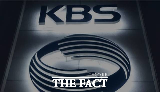 경찰이 KBS 라디오 스튜디오 유리창을 곡괭이로 내리친 40대 남성을 놓고 구속영장을 신청했다./더팩트 DB