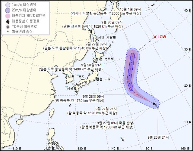 27일 기상청에 따르면 제13호 태풍 '구지라'가 괌 동북동쪽 해상에서 발생해 북서진하고 있다. /기상청 홈페이지 캡처