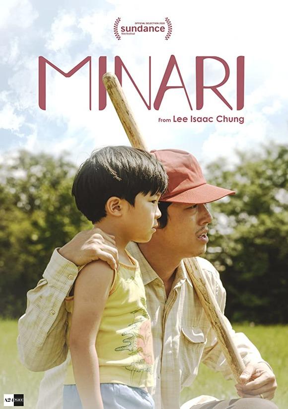'미나리'의 주역들이 부산국제영화제 간담회를 통해 인사를 건넸다. 그들은 영화를 향한 자신감을 내비치며 코로나19가 종식돼 빨리 관객들을 만나길 희망했다. /부산국제영화제 제공