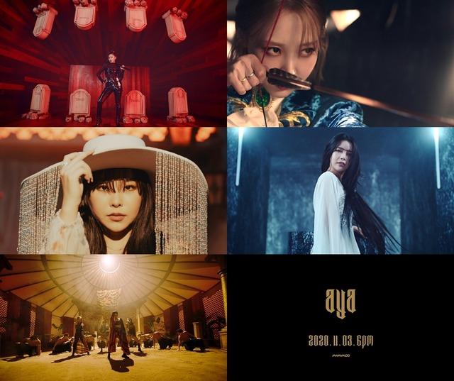 마마무가 새 미니 앨범 'TRAVEL'의 타이틀 곡 '아야(AYA)' 비주얼 티저 영상을 공개했다. 독특한 소품과 미장센이 색깔 확실한 신곡을 예감케 한다. /RBW 제공