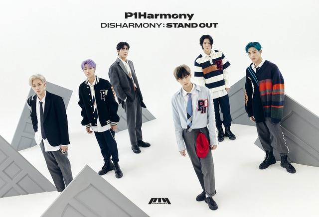 피원하모니가 28일 데뷔 미니 앨범 'DISHARMONY : STAND OUT'을 발매한다. /FNC 제공