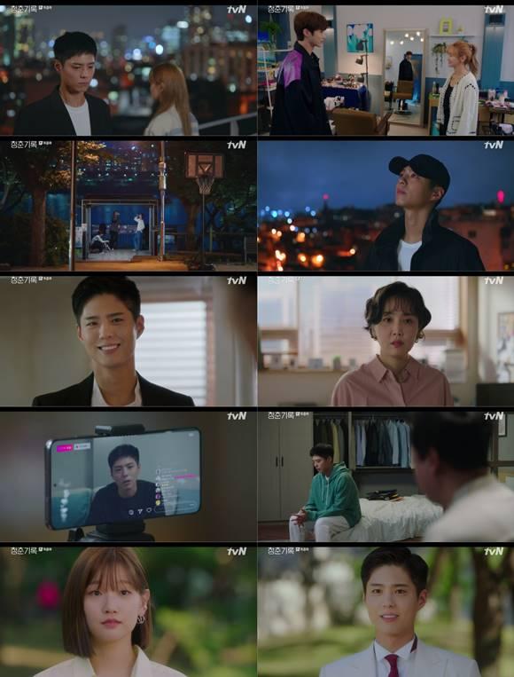 '청춘기록'에서 사혜준과 안정하가 연인에서 친구로 재회하며 또 다른 청춘의 시작을 알리며 엔딩을 맞았다. /tvN '청춘기록' 캡처
