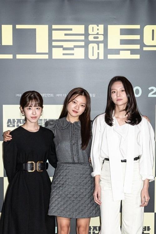박혜수 고아성 이솜(왼쪽부터)이 '삼진그룹 영어토익반'으로 뭉쳤다. /롯데엔터테인먼트 제공