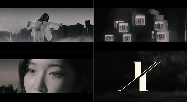가수 청하가 정규앨범 발표를 앞두고 선공개 곡의 뮤직비디오 티저를 공개해 팬들의 기대감을 끌어 올렸다. /MNH엔터테인먼트 제공