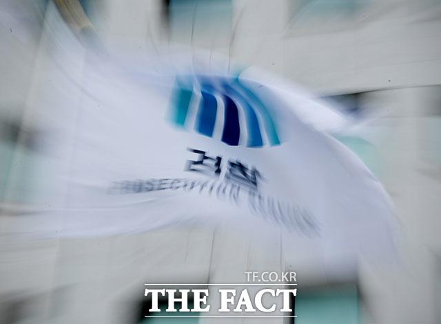 부수를 실제보다 부풀려 광고비와 보조금을 부당하게 챙긴 의혹으로 조선일보가 검찰에 고발당했다. /이덕인 기자