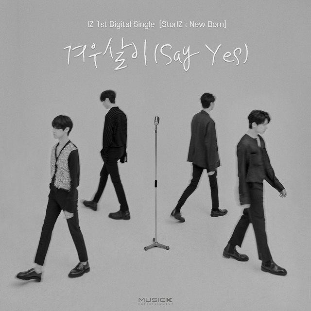 밴드 아이즈(IZ)가 신곡 '겨우살이'의 티저 이미지를 공개했다. /뮤직K 제공