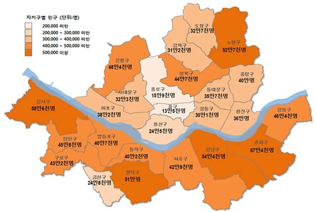 서울시 인구가 32년 만에 1000만 명 아래로 감소했다. 자치구별 인구현황 /서울시 제공