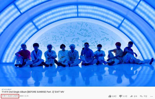 신인 보이그룹 T1419가 지난달 31일 발매한 앨범 'BEFORE SUNRISE Part. 2'의 타이틀곡 'EXIT(엑시트)' 뮤직비디오가 10일 오후 유튜브 조회수 2000만 회를 넘어섰다. /MLD엔터테인먼트 제공