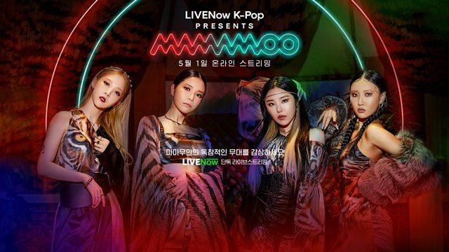 마마무(문별, 솔라, 휘인, 화사)가 오는 5월 1일 글로벌 스트리밍 플랫폼인 라이브나우 스페셜 무대 'LIVENow K-Pop Presents MAMAMOO'를 선보인다. /RBW 제공