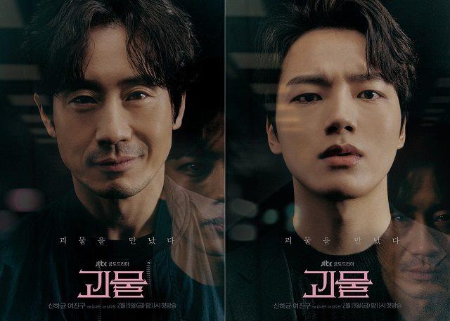 10일 종영한 JTBC 금토드라마 '괴물'이 최종회 시청률 전국 6.0%를 기록하며 유종의 미를 거뒀다. /JTBC 제공