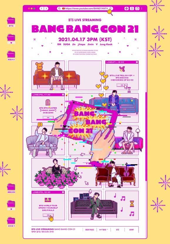 방탄소년단이 오는 17일 오후 3시 '방방콘 21'을 개최한다. 방탄소년단의 기존 콘서트와 팬미팅 실황을 무료로 즐길 수 있다. /빅히트뮤직 제공