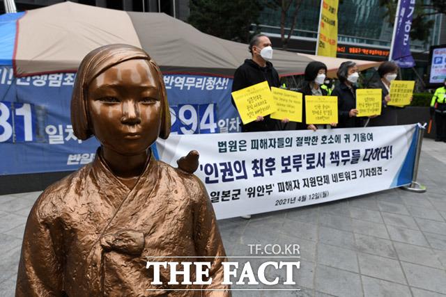 위안부 피해자 지원단체들이 일본국 상대 손해배상 청구 소송 두번째 선고를 9일 앞둔 12일 오전 서울 종로구 옛 주한일본대사관 앞에서 기자회견을 열고 법원의 인용 결정을 촉구했다. /임세준 기자