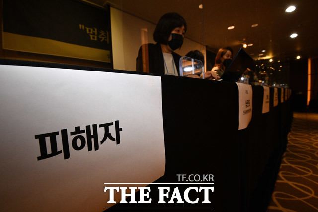 지난달 '박원순 피해자'가 '서울시장 위력 성폭력 사건 피해자와 함께 말하기' 기자회견을 열고 입장을 밝혔다. /사진공동취재단