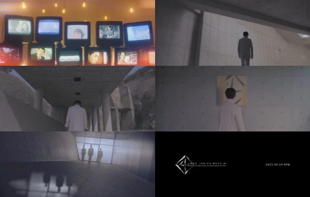 남성 보컬 그룹 포맨(4MEN) 4기가 14일 첫 번째 신곡 '우린 아직 헤어지기 전' 발매를 앞두고 뮤직비디오 티저 영상을 공개했다. /메이저나인 제공