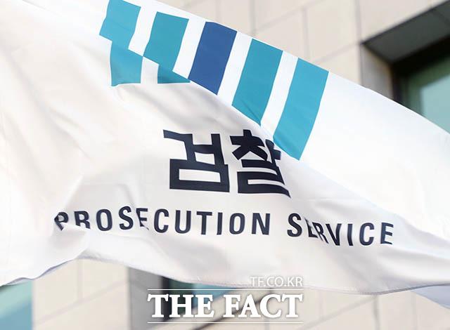 텔레그램 박사방에 가입해 성 착취물을 유포한 남성 2명이 범죄단체가입 혐의로 기소됐다. /더팩트 DB